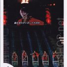 ARASHI - Johnny's Shop Photo #103