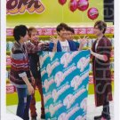 ARASHI - Johnny's Shop Photo #158