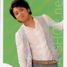 ARASHI - OHNO SATOSHI - Johnny's Shop Photo #081
