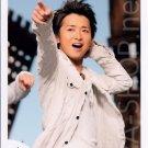 ARASHI - OHNO SATOSHI - Johnny's Shop Photo #084