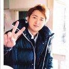 ARASHI - OHNO SATOSHI - Johnny's Shop Photo #126