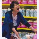 ARASHI - AIBA MASAKI - Johnny's Shop Photo #027