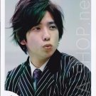 ARASHI - NINOMIYA KAZUNARI - Johnny's Shop Photo #106
