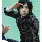 ARASHI - NINOMIYA KAZUNARI - Johnny's Shop Photo #108