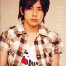 ARASHI - NINOMIYA KAZUNARI - Johnny's Shop Photo #157
