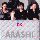 ARASHI - Clearfile - ALL THE BEST 10th Anniversary Tour