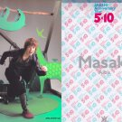 ARASHI - Clearfile - ALL THE BEST 10th Anniversary Tour - Aiba Masaki