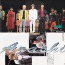 ARASHI - FC Newsletter - No. 22 - 2005 January