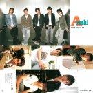ARASHI - FC Newsletter - No. 24 - 2005 July