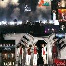 ARASHI - FC Newsletter - No. 33 - 2007 February
