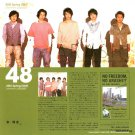 ARASHI - FC Newsletter - No. 48 - 2010 April