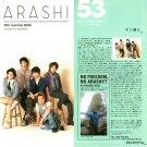 ARASHI - FC Newsletter - No. 53 - 2011 August