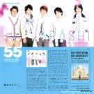 ARASHI - FC Newsletter - No. 55 - 2012 February