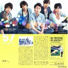 ARASHI - FC Newsletter - No. 57 - 2012 August