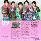 ARASHI - FC Newsletter - No. 59 - 2013 February