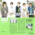 ARASHI - FC Newsletter - No. 60 - 2013 May