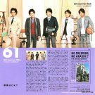 ARASHI - FC Newsletter - No. 61 - 2013 August