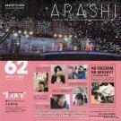 ARASHI - FC Newsletter - No. 62 - 2013 November