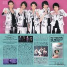 ARASHI - FC Newsletter - No. 63 - 2014 February