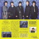 ARASHI - FC Newsletter - No. 64 - 2014 May