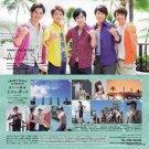 ARASHI - FC Newsletter - No. 66 - 2014 November