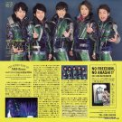 ARASHI - FC Newsletter - No. 67 - 2015 January