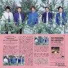 ARASHI - FC Newsletter - No. 68 - 2015 May
