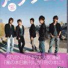ARASHI - 5th Anniversary Photobook - Arashigoto (1st Press)