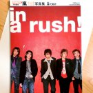 ARASHI - in a rush (1st Official Photobook)