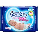 Mamy Poko Wipes FACE Hand Skin Moist CLEANSING WET Natural SUM 20 SHEETS 1-12 pc