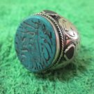 Islamic ring 925 Sterling Silver Ayat Prophet engraved Handmade Turquoise 44601