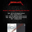 Metallica - Deluxe Album Collection 1983-1987 (5CD)