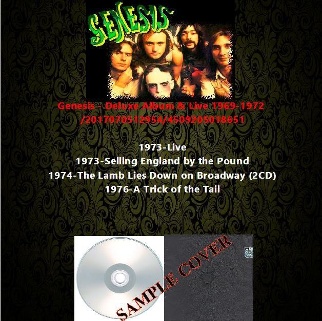 Genesis - Deluxe Album & Live 1973-1976 (5CD)