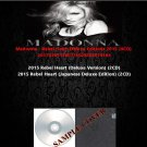 Madonna - Rebel Heart Deluxe Editions 2015 (4CD)