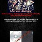 Michael Jackson - 50 Best Songs + King Of Pop 2008 (5CD)