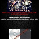 Michael Jackson - King Of Pop (Russian Edition) + Essential 3 (4CD)