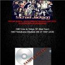 Michael Jackson - Live in Tokyo & Yokohama 1987 (3CD)