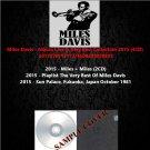 Miles Davis - Album Live & Very Best Collection 2015 (4CD)