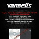 Vangelis - Deluxe Album & Collaborations 1979-1981 (5CD)
