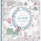 Fantasy in Wonderland Coloring Colouring Book Amily Shen Adult Therapeutic Ebook Digital Photo