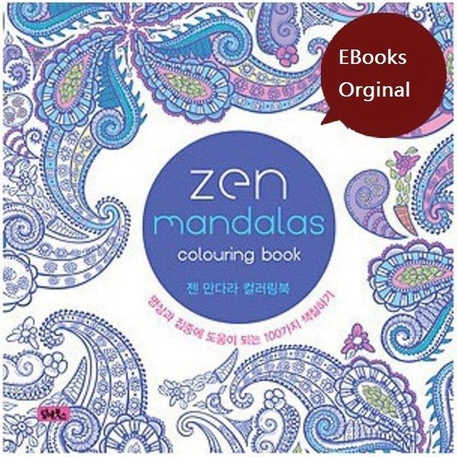 Zen Mandalas Datura Colour Color Doodles Dessain et Tolra Digital Copy Download
