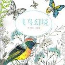 Birds Dreamland For Adult Children Chinese Korean Book Creative Digital Copy