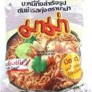 MAMA Tomyum Goong Shrimp Flavour Spicy Soup Thai Food Instant Noodle 1pcs