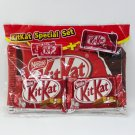 KITKAT SPECIAL SET CELEB BAG CHOCOLATE 35G X2 NESTLE INTERNATIONAL RECIPE A FN