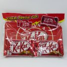 KITKAT SPECIAL SET CELEB BAG CHOCOLATE INTERNATIONAL RECIPE 35G X2 NESTLE B FN