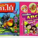 THAI ENGLISH ALPHABET TEXT BOOKS PRESCHOOL CHILDREN KID LEARN FIRST GRADE FN