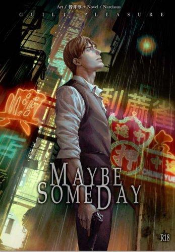 Maybe Someday: Kenji Shinohara Back Story (Illustrated Novel)