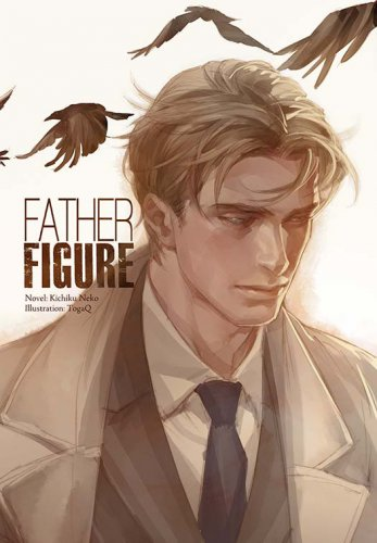 Father Figure: Illustrated Novel (English Only)