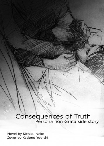 Consequences of Truth: Persona non Grata side story