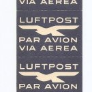 SWITZERLAND - Air Mail Luftpost Etiquette Labels Pane of 5 MNH OG